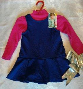 Новое платье (92-98) сарафан, одежда,вещи