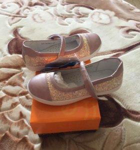 Новые туфли 31