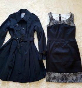 Плащ и платье в подарок