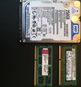 Жёсткий диск+DDR3 (2gb)(1gb)