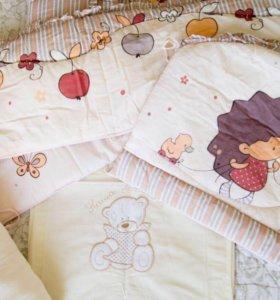 Защитный бортик в кроватку+одеяло и пододеяльник
