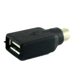 Переходник PS/2 штекер на USB гнездо чёрный