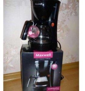 *Отличная кофеварка*