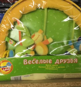 Коврик с погремушками для малышей,новый