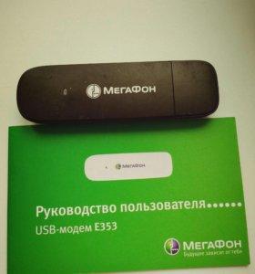 Роутер мегафон 3G