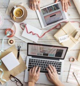 Онлайн курс: Организация творческих мероприятий