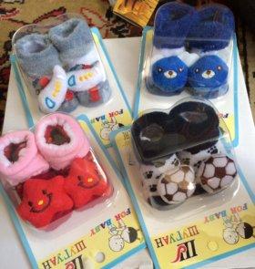Носочки новые для малышей