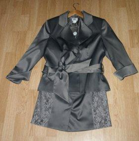 Костюм (пиджак + юбка)