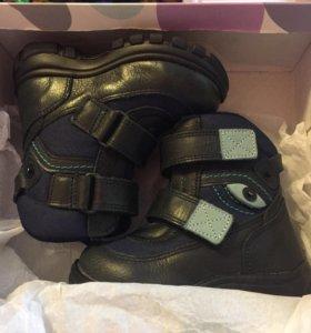 Новые ботиночки Минимен
