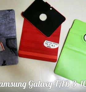 Samsung Galaxy Tab 3 экран 10,1 новые чехлы