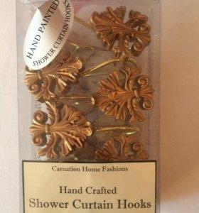 Крючки декоративные,  для шторки в ванную комнату