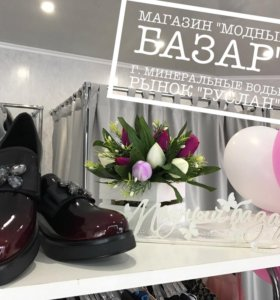 Новые туфли и лоферы