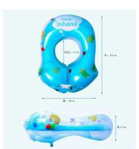 Круг для купания в ванне