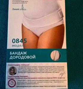 Дородовой бандаж ФЭСТ 0845