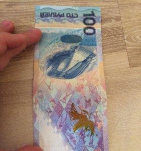 Продаю олимпийские валюту