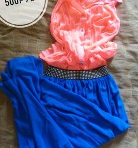 Комлект(юбка+блузка)