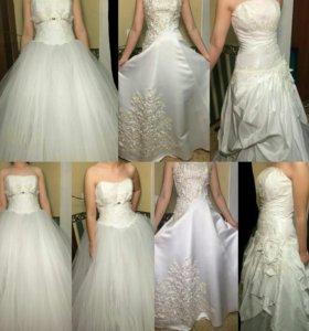 Продаются свадебные платья