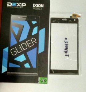 Сенсор - DEXP IXION MS150