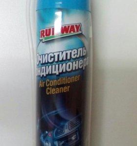 Очиститель кондиционера