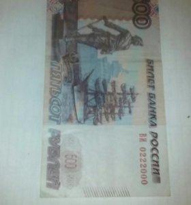 Банкнота 500 руб.красивый номер