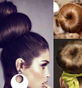 Два круглых валика для создания причёсок