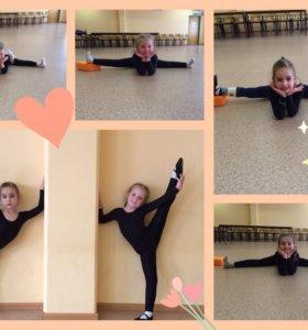 Гимнастика+хореография