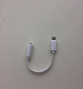 Переходник Apple 8-pin lightning to aux