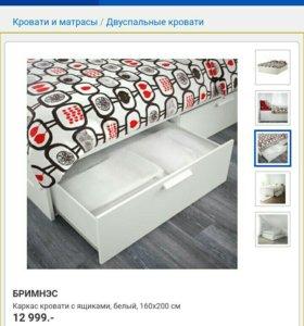 Кровать икея б.у