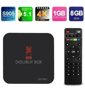 Didubuy TV BOX S95PRO pro 4K