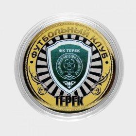 ФК ТЕРЕК, 10 рублей, цветная эмаль + гравировка