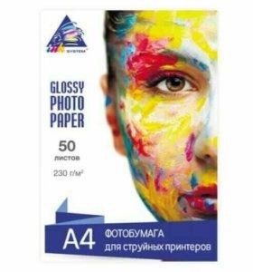 Фотобумага А4 100 листов