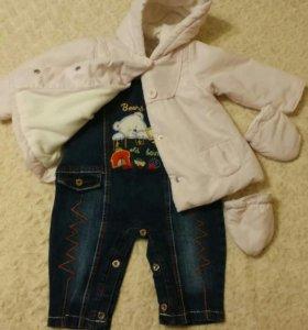 6 - 9 мес. Куртка, джинсы, шапка
