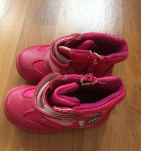 Ботинки для девочек демисезонные 21 размер