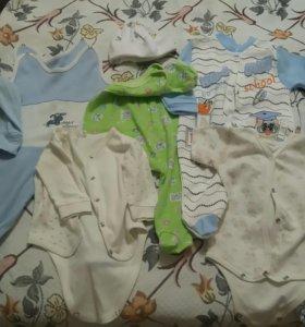 Детская одежда пакетом, всего 15 вещей