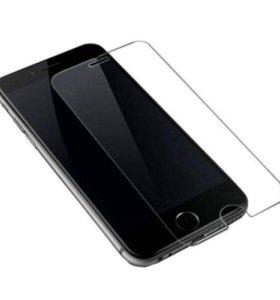 Защитное стекло для Вашего iPhone