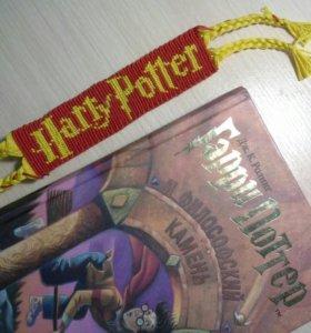 Фенечка/браслет - Harry Potter