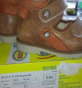 Ортопедические сандали 21 размер для профилактики!