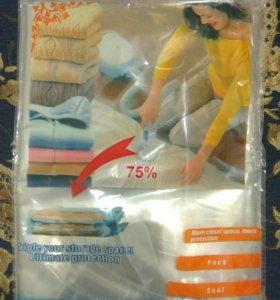 Вакуумный мешок для вещей 60*80 см.