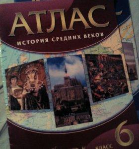 Атлас 6 класс история Россия и Средневековье