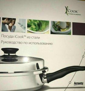 Набор посуды iCook