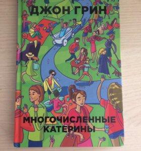 Подростковый роман