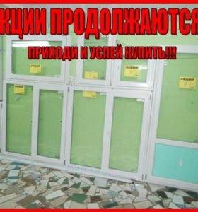 """Пластиковые окна от завода """"Галерея окон"""""""