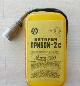 Батареи прибой-2с.