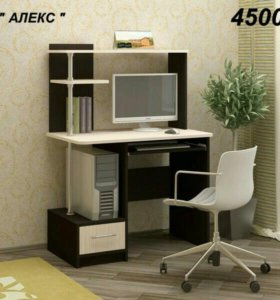 Компьютерный стол Алекс