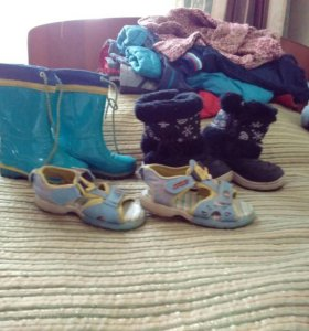 Сапоги, сандали