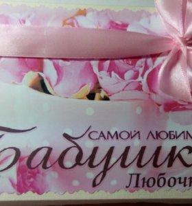 Шокоблкс сладкий подарок для бабушки