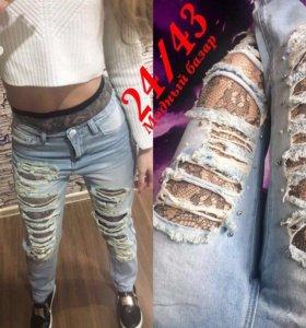 Новые джинсы 😍😍😍