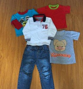 Футболки,джинсы,кофта,одежда 92-98