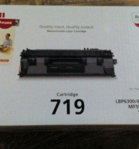 2 Картриджа Canon 719 оригинал Япония по 1000