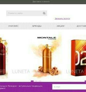 Интернет магазин элитной парфюмерии